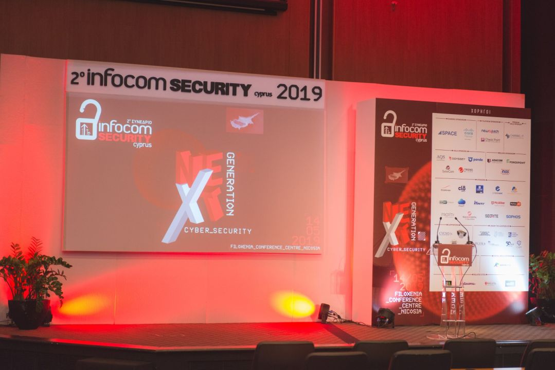 2nd-infocom-security-conference-in-cyprus-2