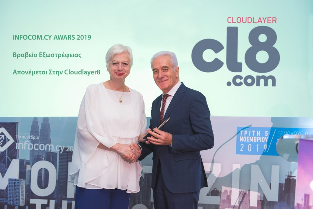 yet-another-award-to-cl8